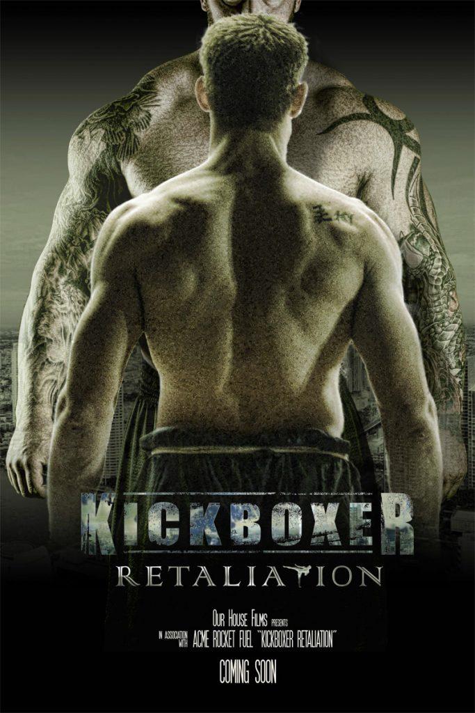 kickboxernew